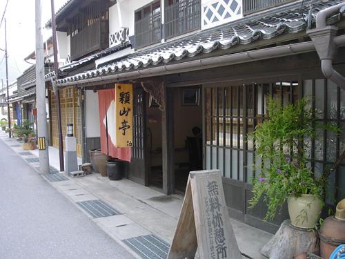 岡山県勝山町/住民と行政のハーモニーがまちの元気 - 全国町村会